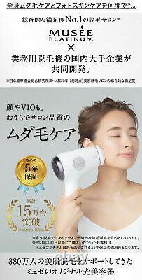 Japon Professionnel Permanent Laser Hair Removal Musee Salon Device Set